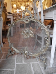Fire Screen (083-21)