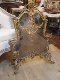 Fire Screen (TA365)