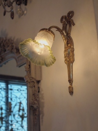 Lily Wall Light (SK120)
