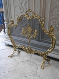 Fire Screen (007-22)